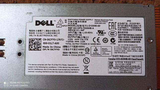 Блок питания Dell 1400w маленький