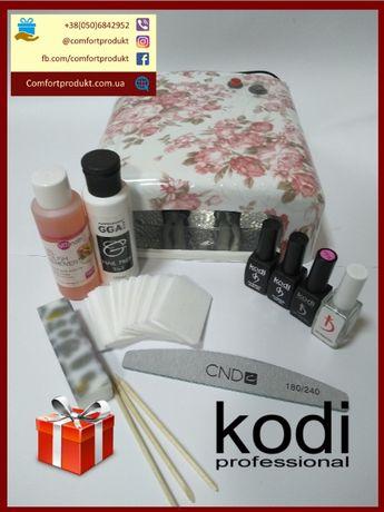 Стартовый набор для покрытие гель-лаком Kodi Professional Profi (коди)
