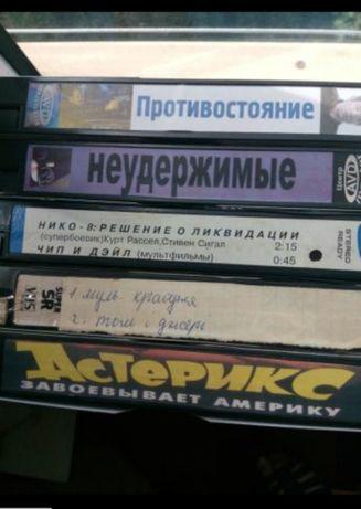 Продам дивиди касети