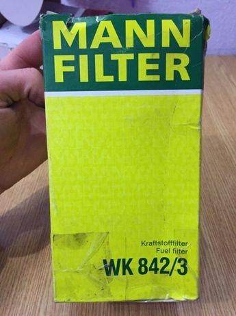 Топливной фильтр wk 842/3