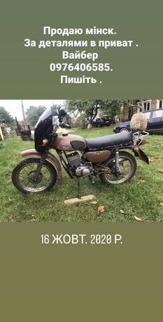 Мінский 125 в хорошому стані