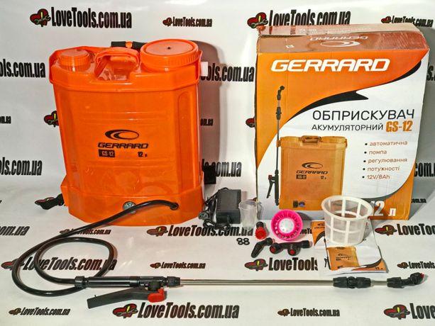Опрыскиватель аккумуляторный Gerrard GS-12 оприскувач Cl-12