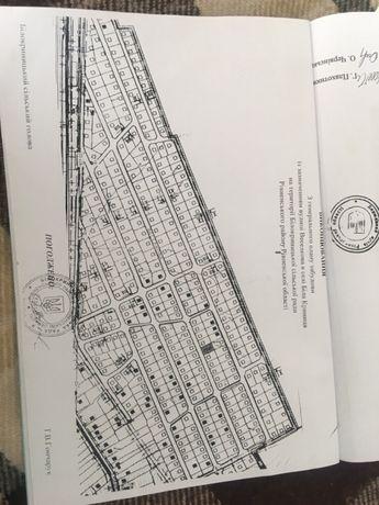 Продажа земельноі ділянки під будівництво в м.Білій Криниц Рівненській