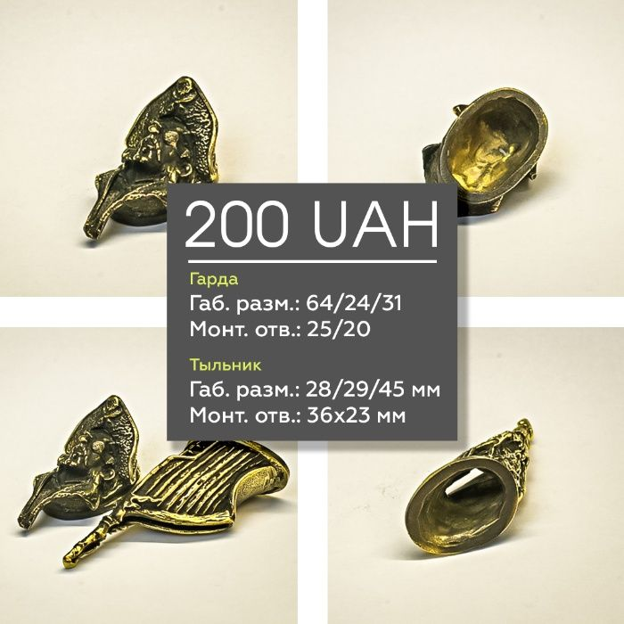 Комплект Черная жемчужина Краматорск - изображение 1