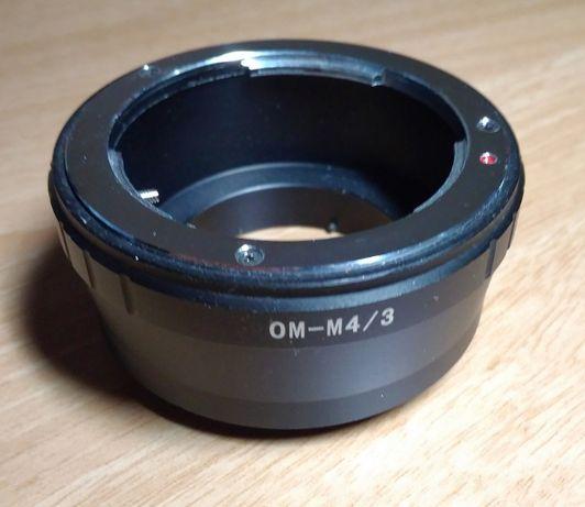 Адаптер переходник OM - Micro 4/3 M4/3