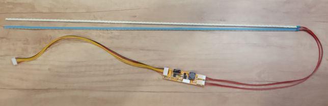 Универсальная LED подсветка 15-24″ LCD мониторов алюминий