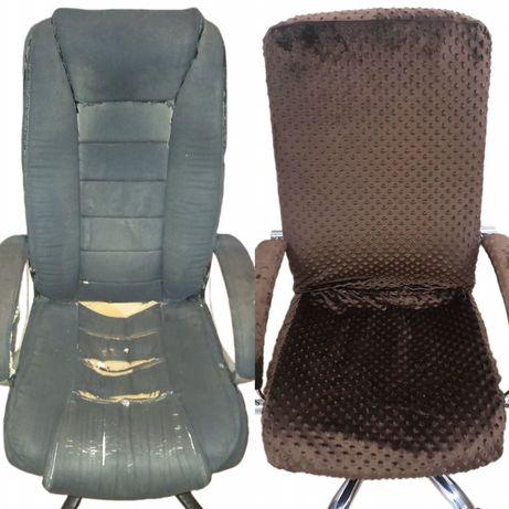 Чехол на офисное кресло Чохол на кресло директора Чехлы для мебели