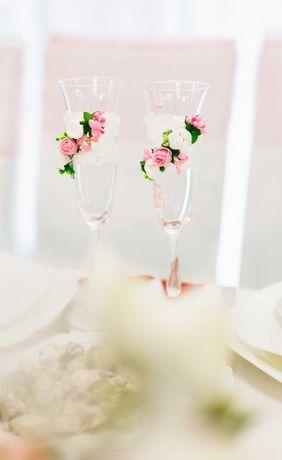 Весільні аксесуари