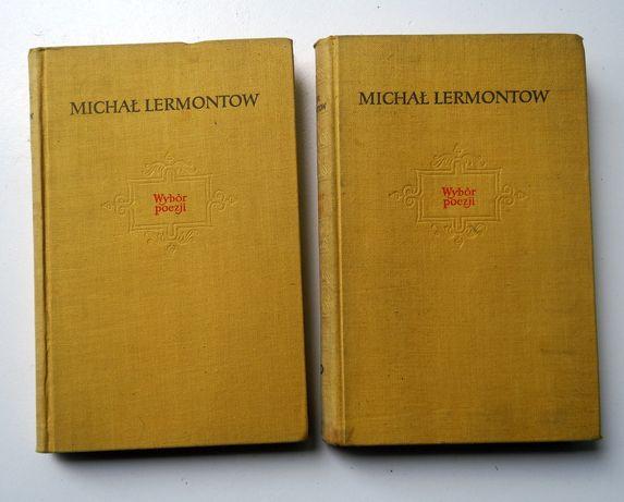 """Michał Lermontow """"Wybór poezji"""" Tom 1 Liryki i 2 Poematy"""