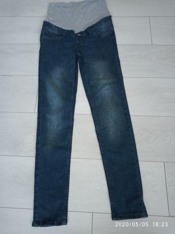 Jeansy ciążowe