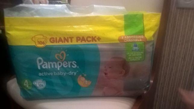 Подгузники Pampers active baby-bry GIANT PACK 106шт 8-14кг