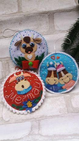 Новогодние игрушки, подарок ручной, символ года, из фетра