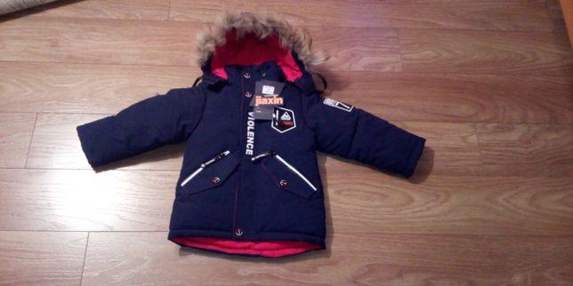 курточка зимня для хлопчика