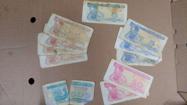 Купоны Украины