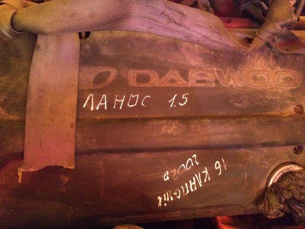 Продам мотор део ланос 1,5 16 клапанів мотор в ідеальному стані