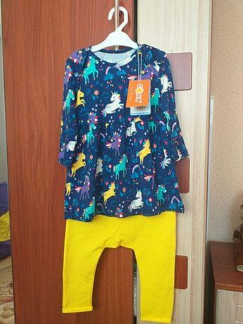 костюм Соня12/18(80-86)