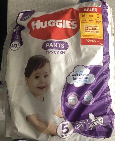 Підгузки-трусики для дівчаток Huggies Pants 5 (12-17 кг