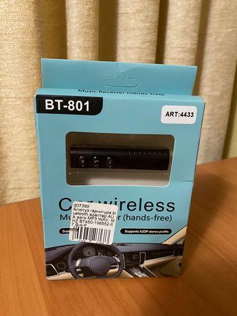 Приемник ресивер адамптер Bluetooth аудио