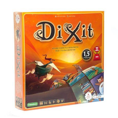 Настольная Игра DIXIT Odyssey (Диксит Одисей). Новая. Оригинал