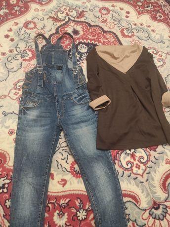 Продам джинси та кофту для вагітних.