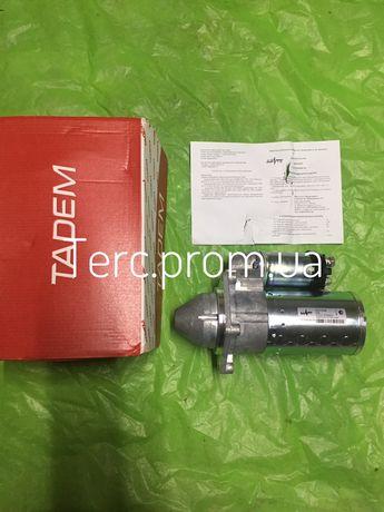 Стартер редукторный Ваз 2101/2102/2103/2104/2105/2106/2107 Завод