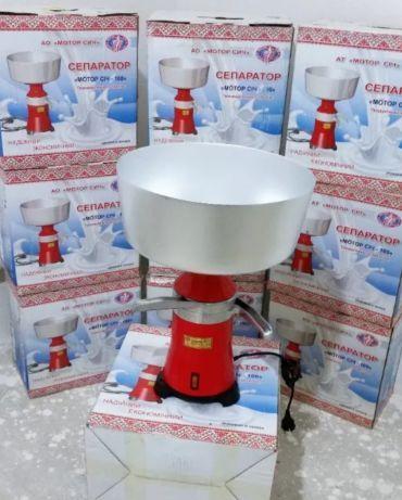 Сепаратор электрический «МОТОР СИЧ СЦМ-100-18»/Наложенный платёж