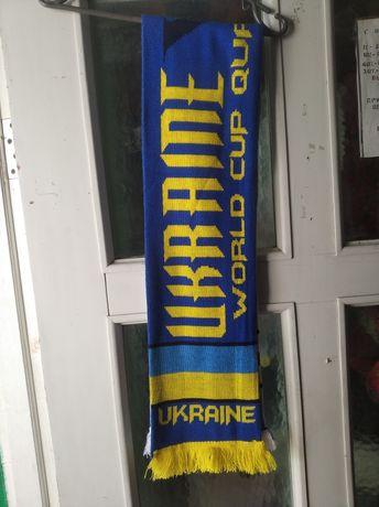 Футбольные шарфы. Украина - Англия чемпионат мира 10. 10. 2009