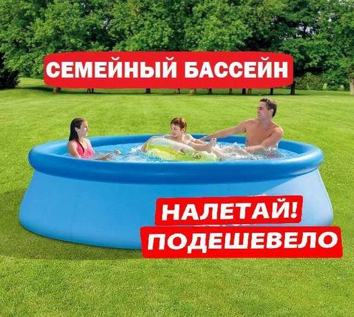 Надувной Бассейн-семейный наливной круглый- 305*76см