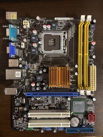 Материнская плата Asus P5KPL-AM IN/ROEM/SI (s775, G31, PCI-Ex16)