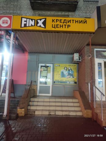 Аренда 22 кв м центр ул. Первомайская ( р-н рынка)