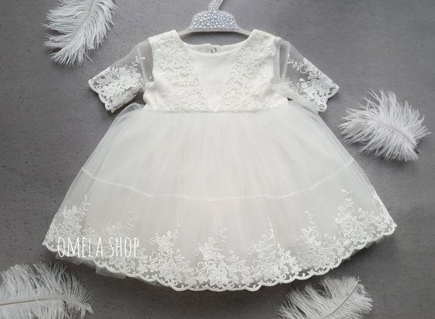 Платье для крещения. Набор для крещения. Платье для малышки.