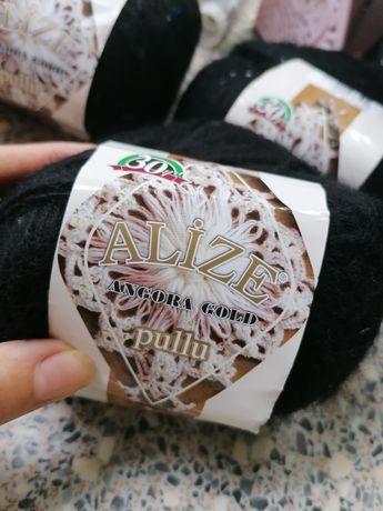 Пряжа для ручного вязания Alize pullu.