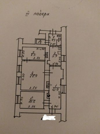 Срочно продается 3х комнатная квартира