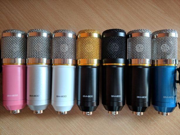 Студійний мікрофон BM-800 ОРИГІНАЛ з ЛОГО+карта пантограф поп-фільтр