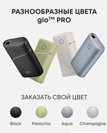 GLO Pro/Гло Про/БЕЗКОШТОВНИЙ  Тест-драйв/ Черкаси/