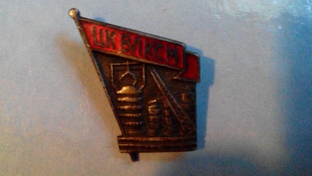 Старый значек строителя черной металлургии Киев - изображение 1