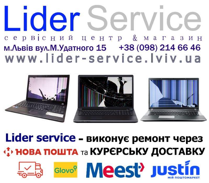 Матриця Екран Матрица 10.1 14.0 15.4 15.6 17.0 17.3 Lider service Львов - изображение 1