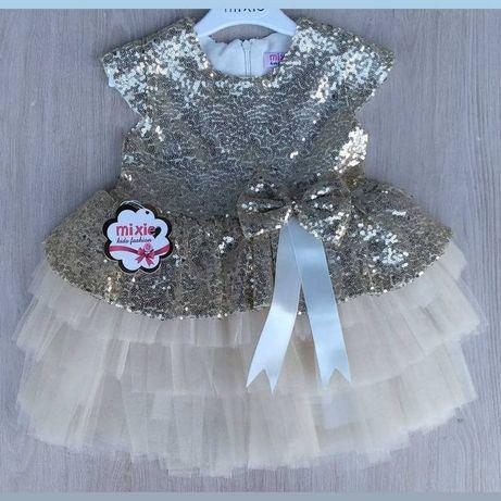Плаття на маленьких принцес