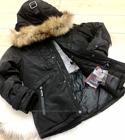 куртка парка зимняя на меху 128- 134-140-146-152-158-164-см