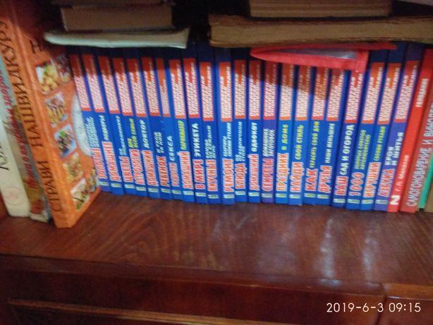 Сімейна енциклопедія на всі випадки життя