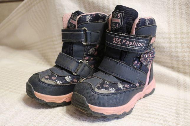 Зимние термо ботинки Том м р.28