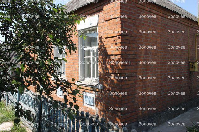 Продам небольшой дом в Золочеве