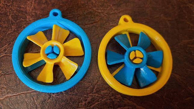 Пропеллер 3d печать брелок,украшение