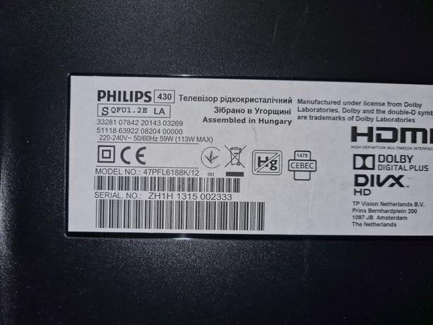 Продам телевизор  Philips  47pfl6188k/12 на запчасти, битая матрица