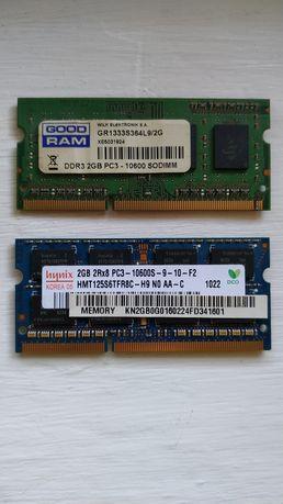 ОЗУ 4gb / Оперативная память / DDR3 / Память