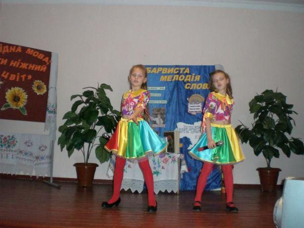 карнавальный костюм стиляги,радуга