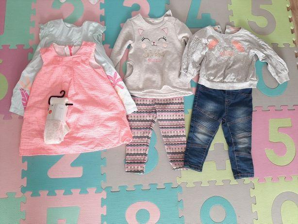 Piękne ubranka dziecięce, stan idealny, rozmiar 86 cm