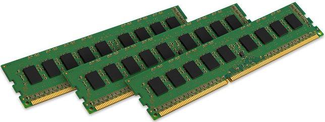 DIMM/SODIMM DDR3/DDR3L/DDR4 2Gb/4Gb/8Gb/16Gb/32Gb [Intel/AMD]