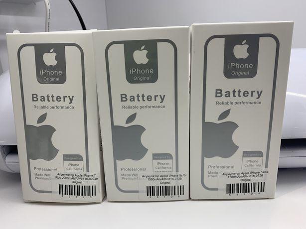 Швидкий Ремонт iPhone