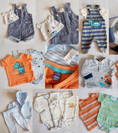 Mega Paka - śliczne ubranka dla chłopca, wyprawka 56,62 stan idealny n